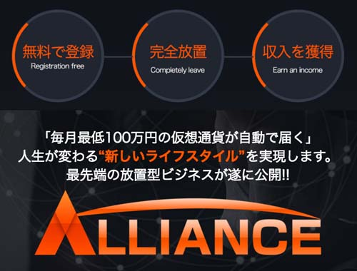 """吉岡正志×成田童夢のAlliance""""アライアンス"""" もはやノリノリの童夢に注目w"""